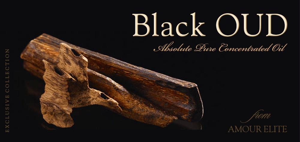 Масляные духи Amour Elite Black OUD - Дерево Агар, Черный УД Абсолют. Афродизиак. Древесный аромат.