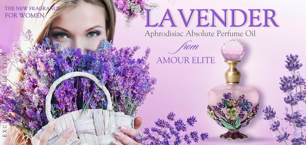 Элитные Масляные Духи Amour Elite LAVENDER - Лаванда Абсолют. Цветочный аромат.