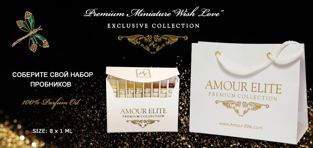 Пробники Селективных масляных духов от бренда Amour Elite