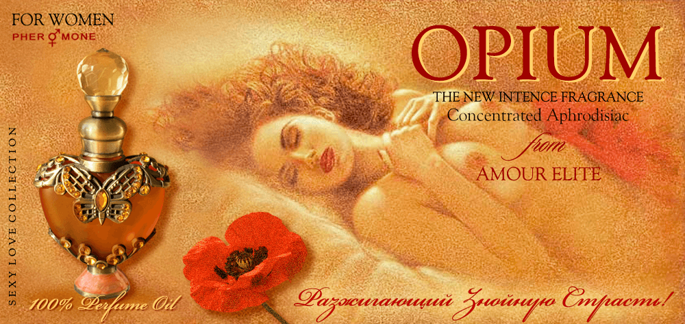 Масляные духи Amour Elite OPIUM - Опиум, Дурманящий. Табачный аромат.